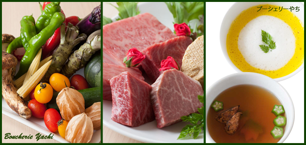 野菜・お肉・スープの素材写真